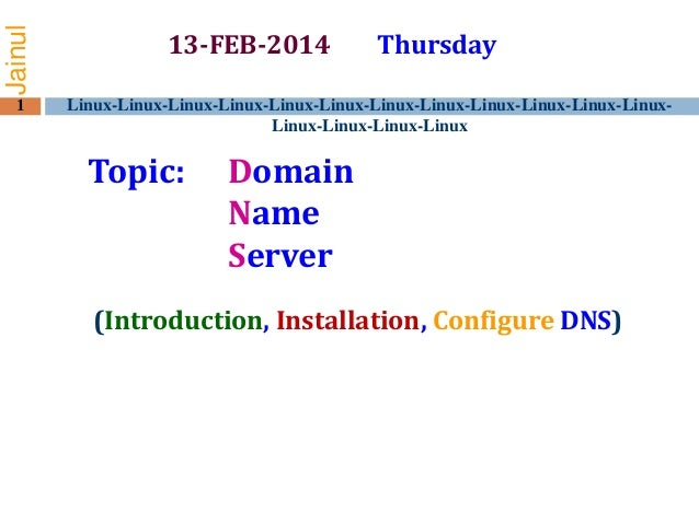 Linux03_DNS