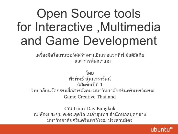 Open Source tools for Interactive and Multimedia Production
