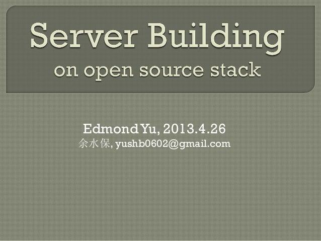 Linux sever building