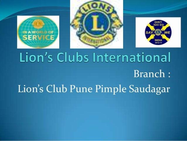 Branch : Lion's Club Pune Pimple Saudagar
