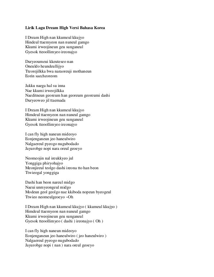 Lirik Lagu Barat Yang Galau