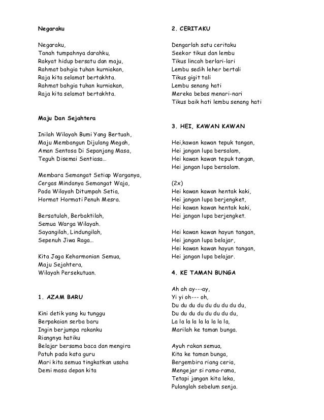 Lirik lagu2 KSSR tahun 3
