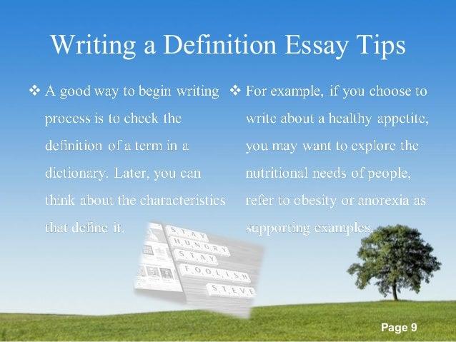 essay of defenition