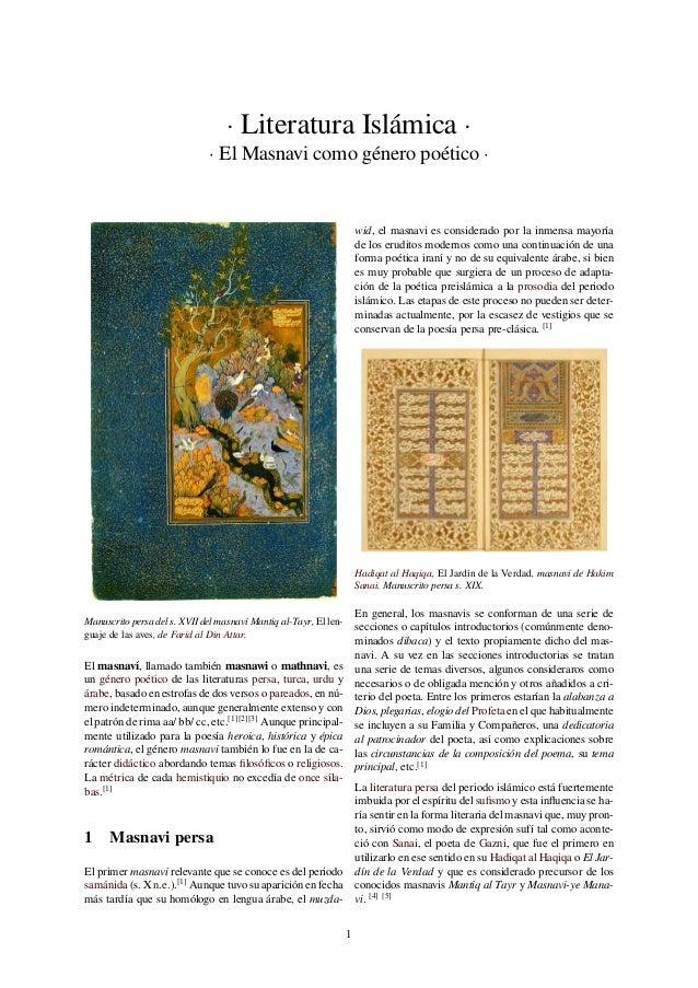 · Literatura Islámica ·  · El Masnavi como género poético ·  Manuscrito persa del s. XVII del masnaví Mantiq al-Tayr, El l...