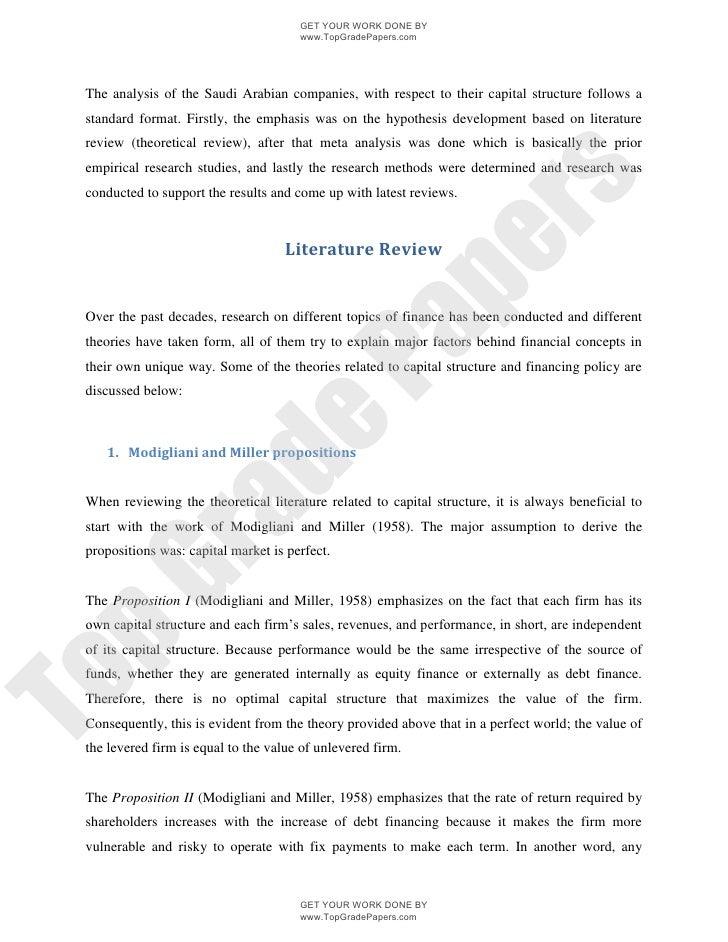 computer entertainment essay in hindi wikipedia