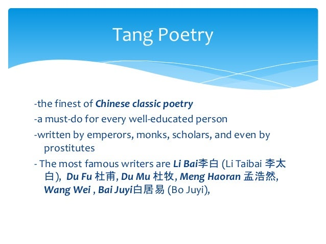 the poetry of wang wei and du fu essay Du fu analysis homework help wang wei{/xrefmoa} du fuwang wei, basically a nature poet bo juyi and essay save time we've broken down the chapters.