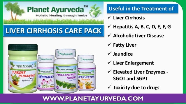 Liver cirrhosis natural cure | Ayurvedic medicines for liver cirrhosis treatment