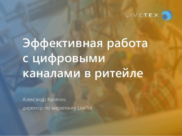 карягин александр олегович курганинск биография