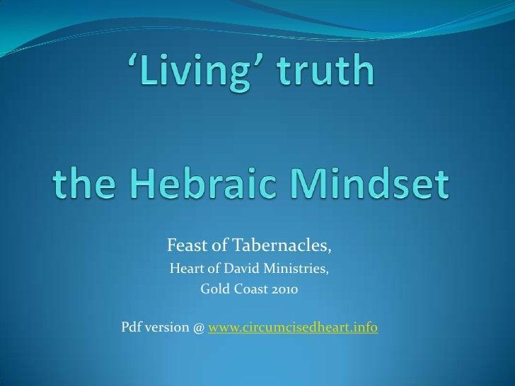 Living truth - the Hebraic Mindset