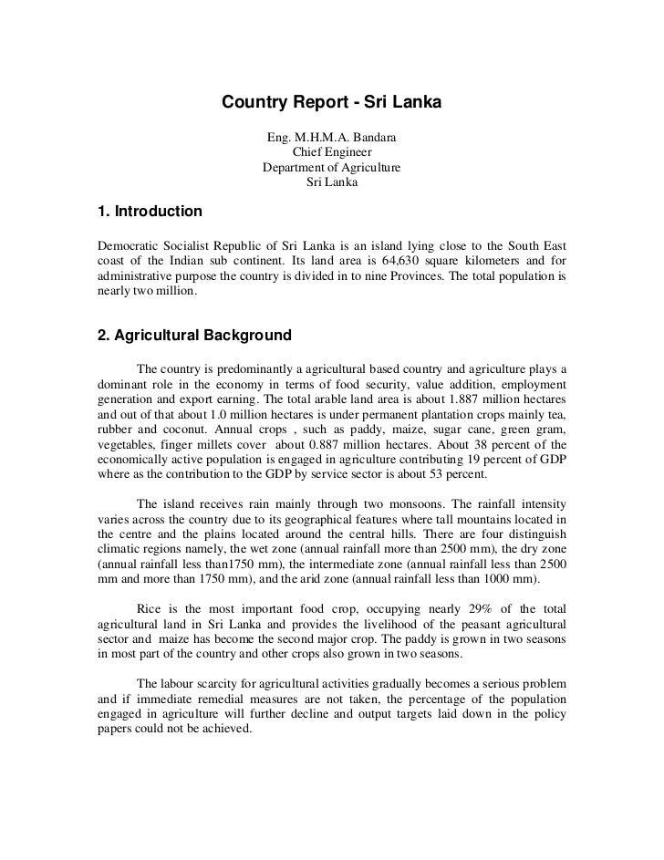 Lanka Agri