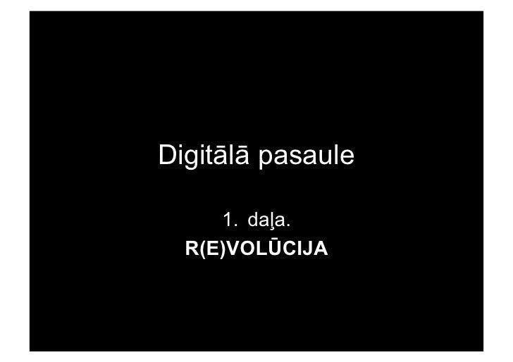 Digitalais laikmets, Liene Kupča
