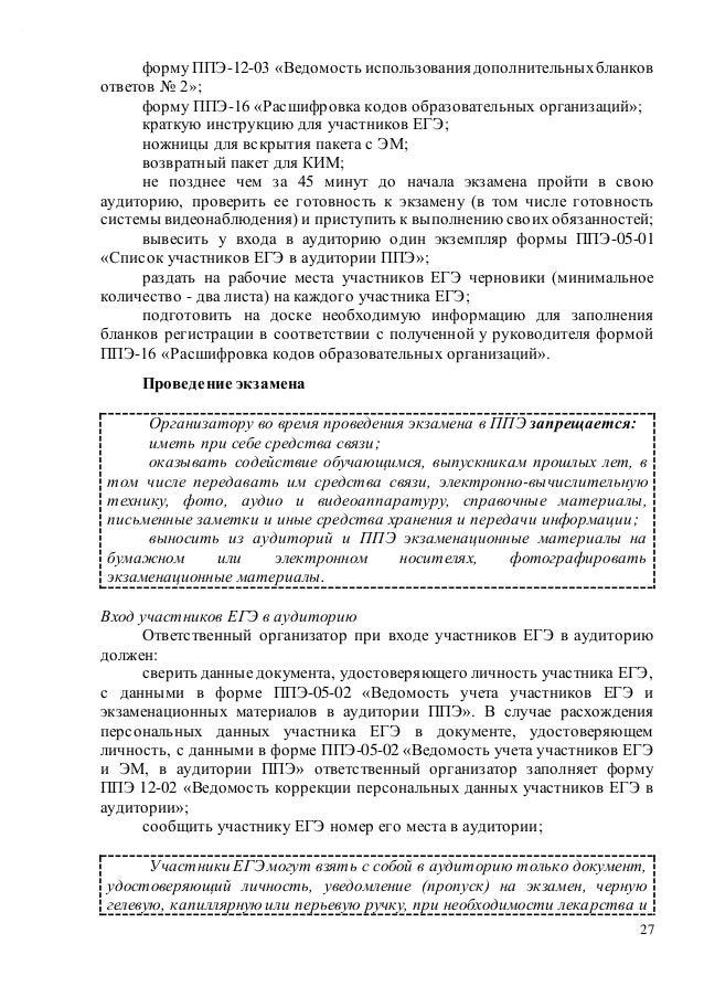 бланк форма 10 пі звіт про зайнятість і працевлаштування інвалідів - фото 7