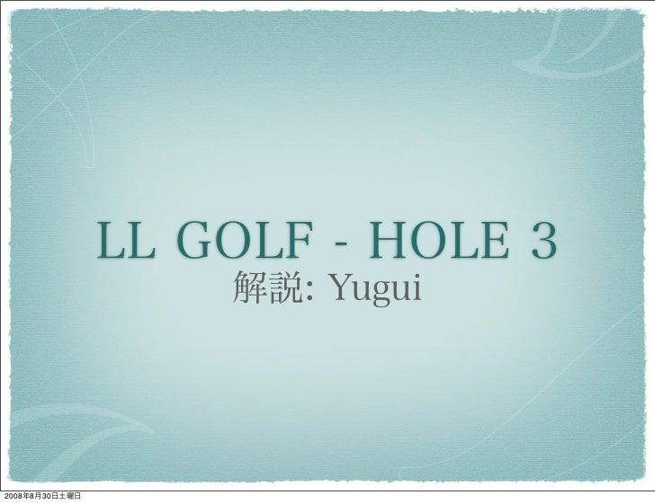 LL Golf