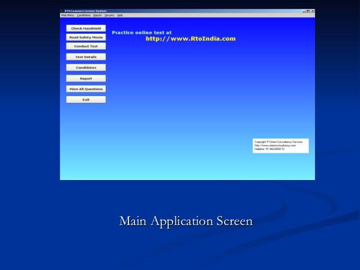 Llr Presentation Desktop Based Application