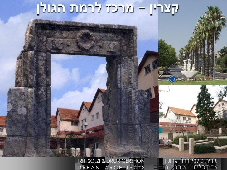 Local economic development (led) kazrin israel_irit solzi dror gershon