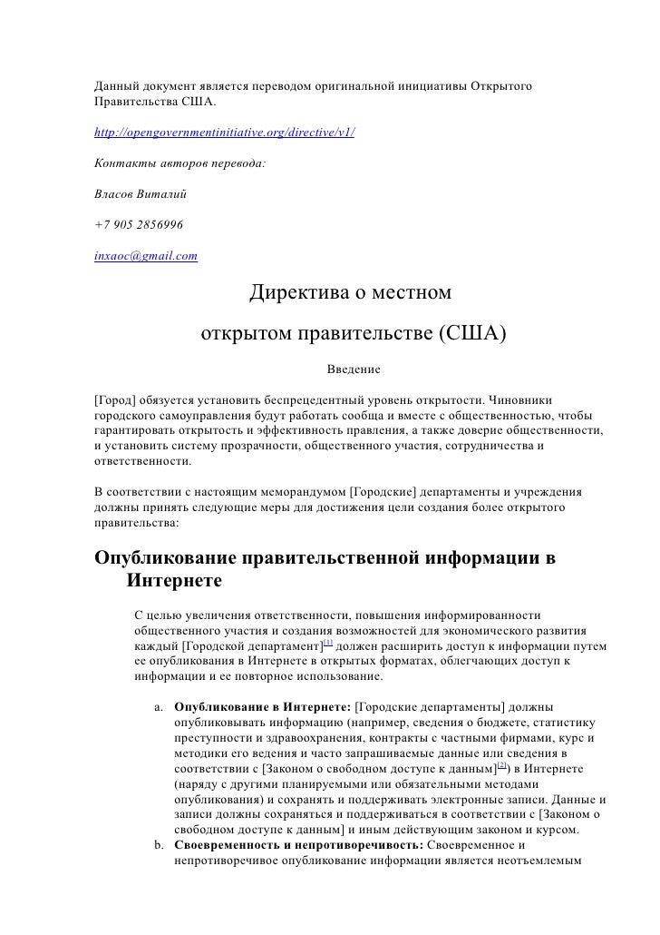 Русский перевод сериал 4 серия - 3
