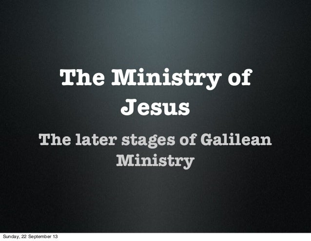 202, Life of Christ, section 7c: Later Galilean ministry, withdrawal
