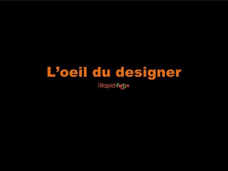 L'oeil du designer