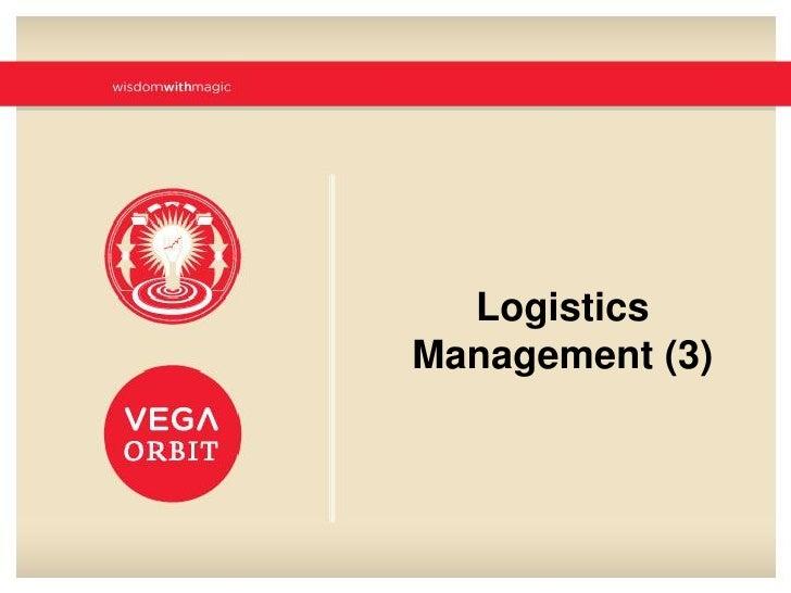 LogisticsManagement (3)