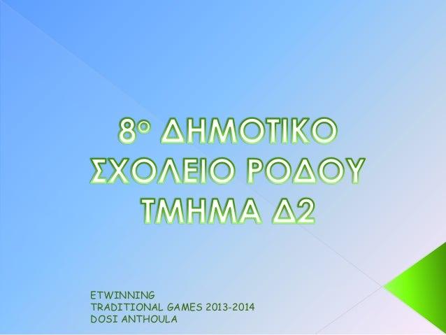 ETWINNING TRADITIONAL GAMES 2013-2014 DOSI ANTHOULA
