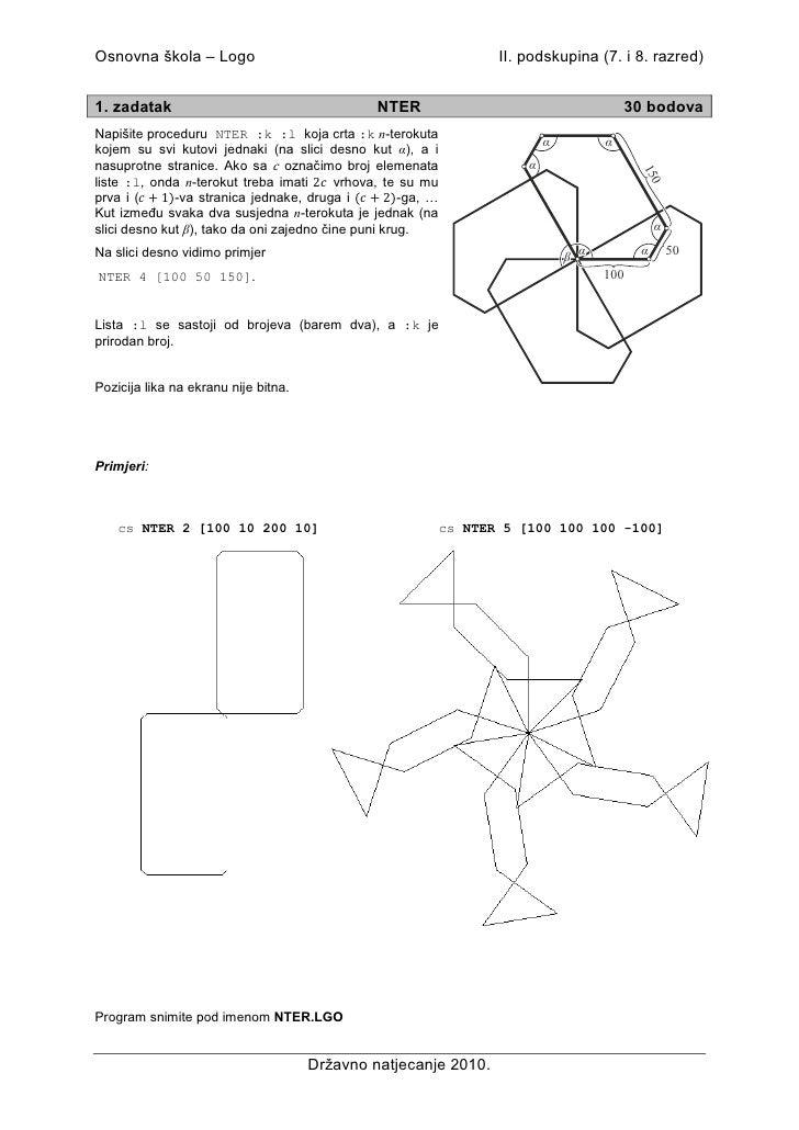Osnovna škola – Logo                                             II. podskupina (7. i 8. razred)   1. zadatak             ...