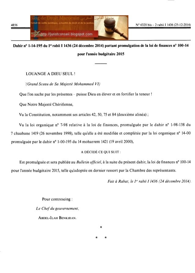 http://juristconseil.blogspot.com
