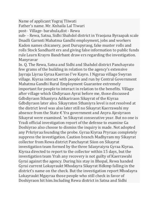 Name of applicant Yograj TIiwatiFathers name. Mr. Knhaila Lal Tiwaripost- Village- barahula,dist - Rewasub- - Rewa, Satna,...