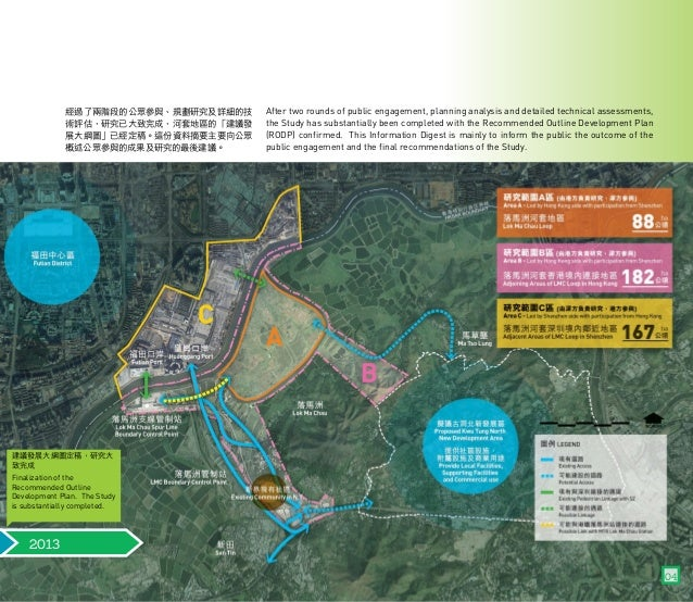 Lok ma chau loop & northeast new territories ndas