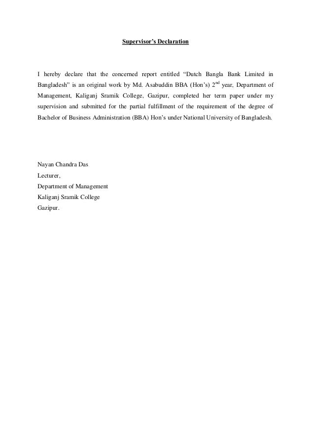 Term Paper On Hrm Practices In Bangladesh Bengali - image 9