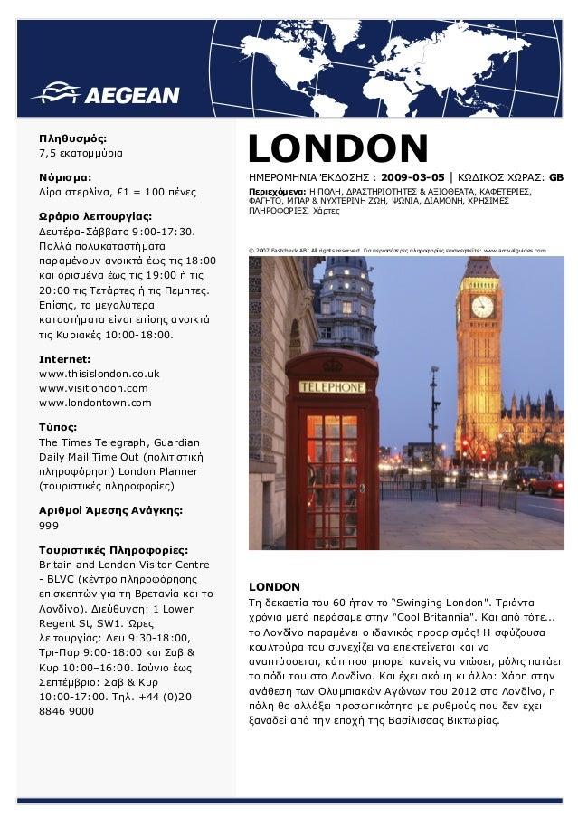 London el