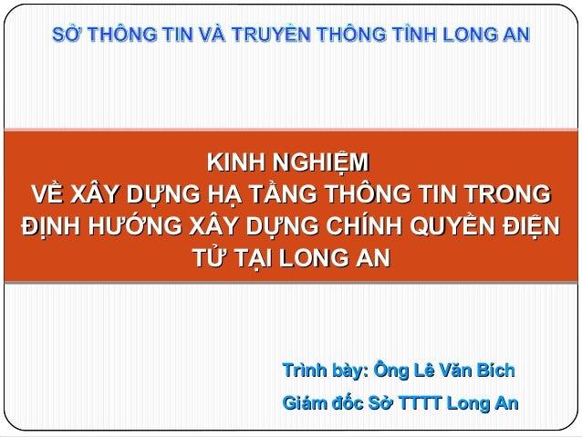 KINH NGHIỆM  VỀ XÂY DỰNG HẠ TẦNG THÔNG TIN TRONG ĐỊNH HƯỚNG XÂY DỰNG CHÍNH QUYỀN ĐIỆN TỬ TẠI LONG AN