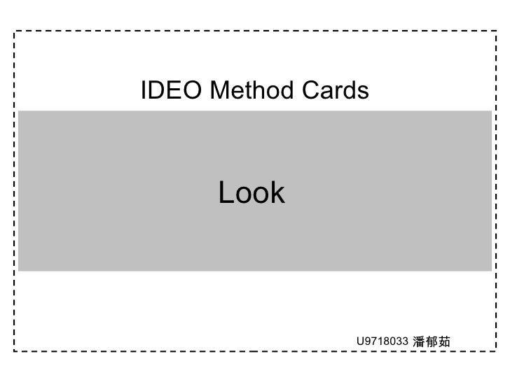 IDEO Method cards - Look