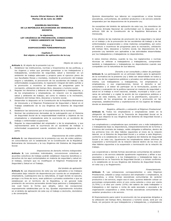 Lopcymat gaceta38236