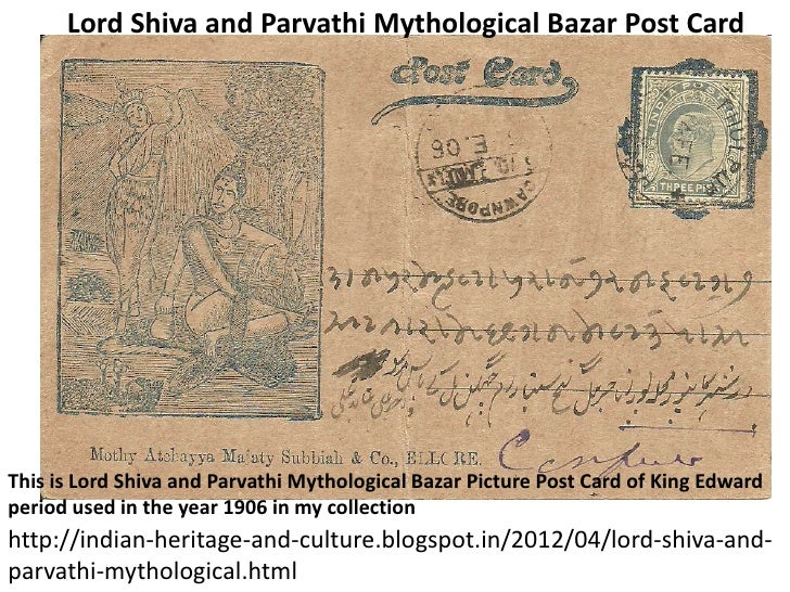 Lord shiva and parvathi mythological post card