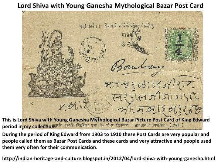 Lord Shiva with Young Ganesha Mythological Bazar Post CardThis is Lord Shiva with Young Ganesha Mythological Bazar Picture...