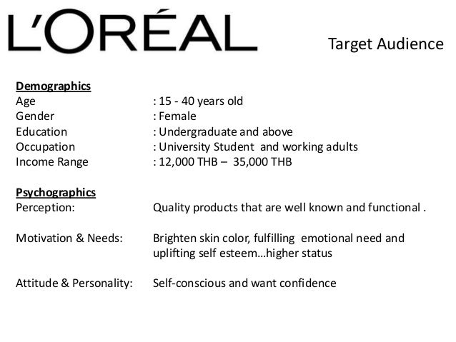 loreal case study analysis L'oreal is present in all distribution channels and in all segments: in fact, l'oreal is present from 60 to 70% in 30 hypermarkets and 40% in supermarkets and variety.