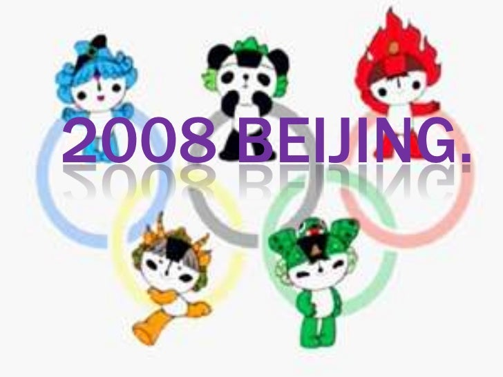 2008 BEIJING.
