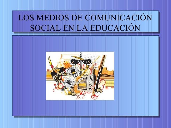 LOS MEDIOS DE COMUNICACIÓN SOCIAL EN LA EDUCACIÓN