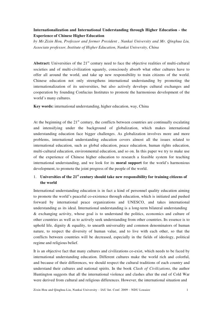 Internationalization and International Understanding through Higher Education - the<br />Experience of Chinese Higher Educ...