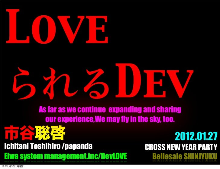 Love                                     Dev              As far as we continue expanding and sharing                our e...