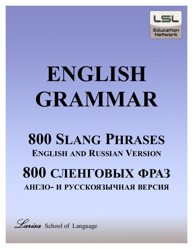 russian words and phrases pdf