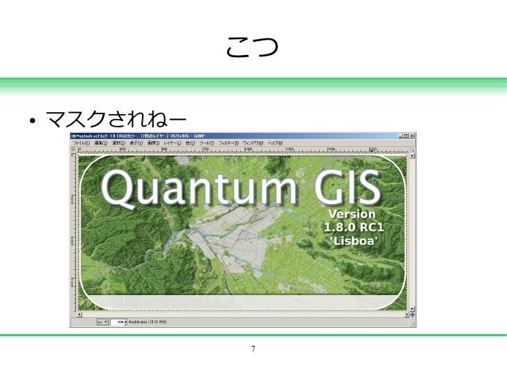 GitHub - qgis/QGIS: QGIS is a free, open source, cross