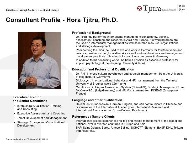 sample trainer profile