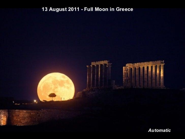 Lua cheia na Grécia!