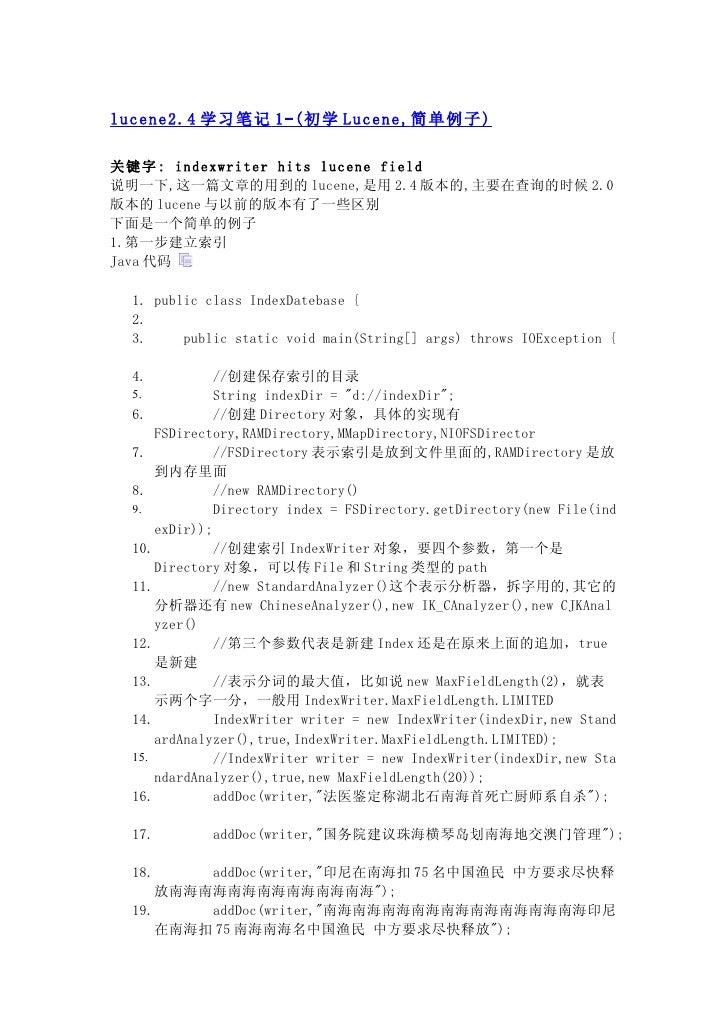 lucene2.4 学习笔记 1-( 初学 Lucene, 简单例子 )  关键字: indexwriter hits lucene field 说明一下,这一篇文章的用到的 lucene,是用 2.4 版本的,主要在查询的时候 2.0 版本的...