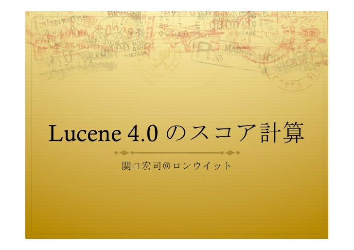 Similarity functions in Lucene 4.0