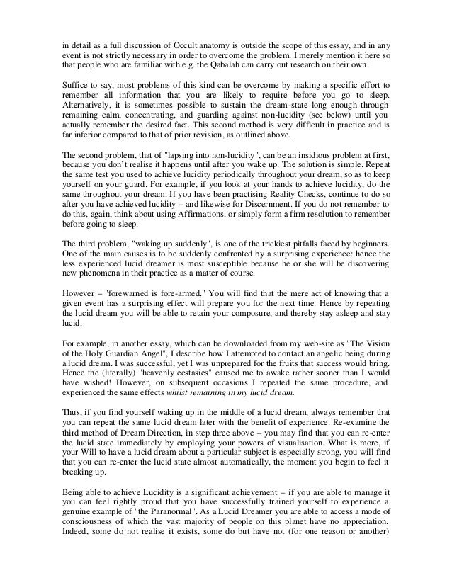 my most interesting dream essay