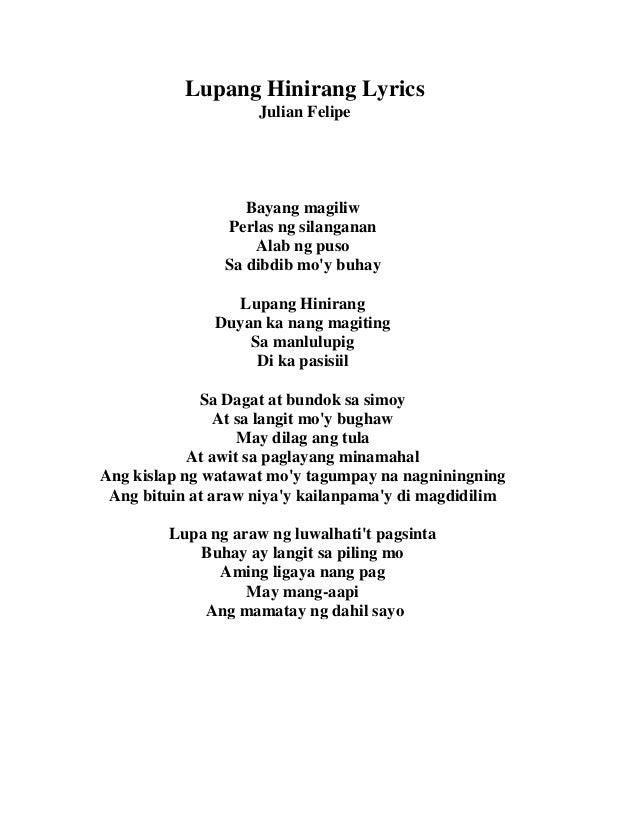 Lupang Hinirang (Bayang Magiliw): Philippine National Anthem