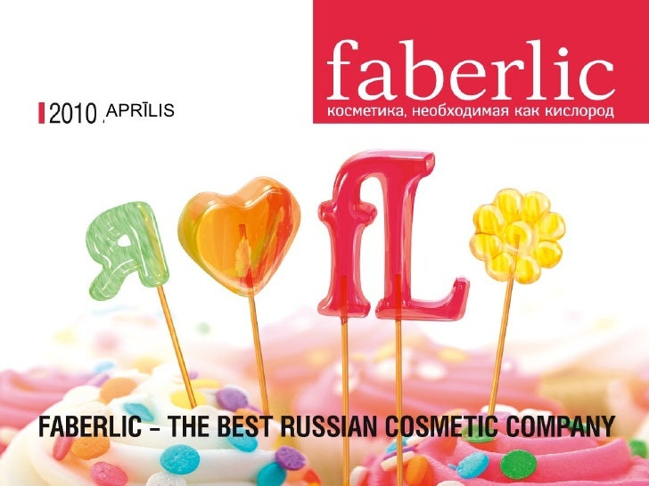 Faberlic LV April 2010