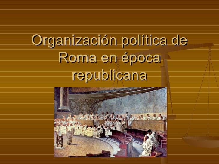 Organización política de Roma en época republicana